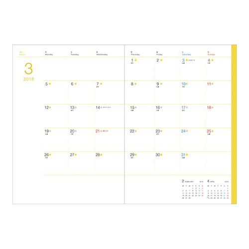 【2018年3月始まり】 マークス(MARKS) ホール・ハート B6正寸 CM マンスリー 18SDR-CM01 ピンク 月曜
