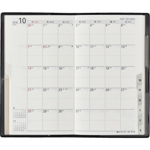 【2018年4月始まり】 高橋書店 661 リベル インデックス 1 手帳判 マンスリー クラッシーブラック 日曜始まり