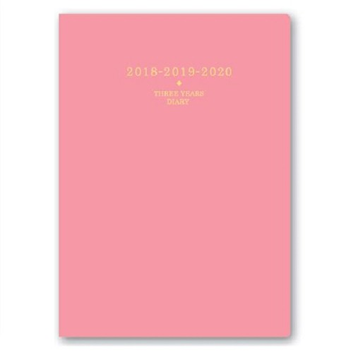 【2018年4月始まり】 N0LTY メモリー3年日誌 A5 3年連用 9642 ピンク
