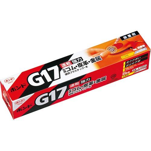 コニシ ボンド G17 50ml