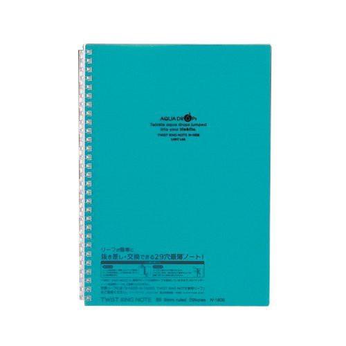 リヒトラブ ツイストリングノート N-1608-28 青緑
