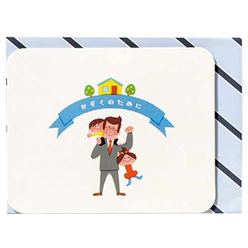 ホールマーク グリーティングカード サンキュー 立体 721251 走るパパ