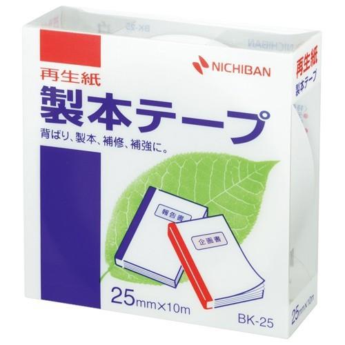 ニチバン 製本テープ 25mm×10m 白