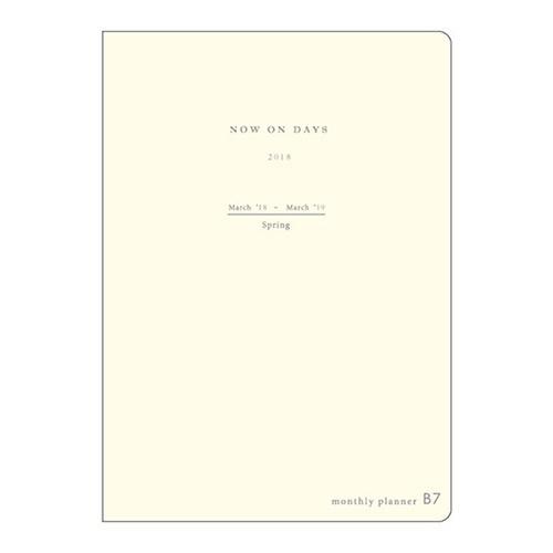【2018年3月始まり】 ポケットマンスリーダイアリー B7 マンスリー PR-04-CR クリーム 日曜始まり