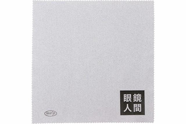 メガネフレーム John Lennon JL-1071-3-46 鯖江 ブランド 日本製