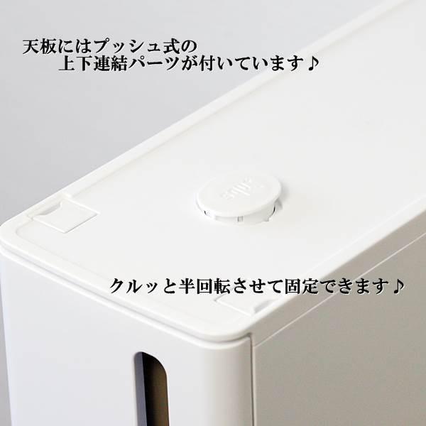 H-680 【キッチン ストッカー】【収納 ストッカー】着いたらすぐに使え わずか17cmの隙間に収まる スリムストッカー 引