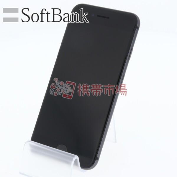【レビューを書けば送料当店負担】 64GB ポイント3% SoftBank スペースグレイ 白ロム iPhone8 保証あり 送料無料 スマホ本体 -携帯電話本体