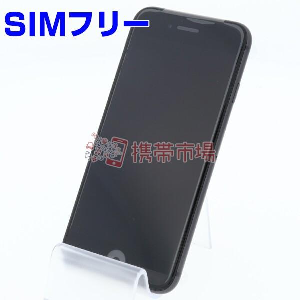 【オンラインショップ】 ポイント3% SIMフリー iPhone8 256GB スペースグレイ J/A 美品 スマホ本体  送料無料 保証あり 白ロム, 北川町 9e71d3a3