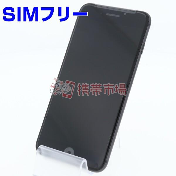 独特の素材 ポイント3% SIMフリー iPhone8 Plus 256GB スペースグレイ J/A 美品 スマホ本体  送料無料 保証あり 白ロム, フチュウチョウ a5149568