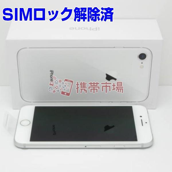 素敵な ポイント3% SIMフリー 新古品 docomo iPhone8 64GB シルバー スマホ本体 送料無料 保証あり 白ロム 未使用品 0228, 千年ジュエリー e9f107d4