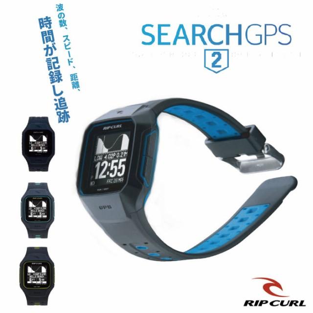 【25%OFF】 新型 リップカール GPS2(サーチ スマートウォッチ リップカール 時計 ripcurl gps SEARCH RIP GPS2(サーチ ジーピーエス2) RIP CURL 腕時計防水ウェアラブルウォッチ サ, 全日本送料無料:46117458 --- chevron9.de