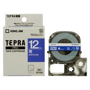テプラ テプラテープPROカラーラベルビビット SD12B アオ