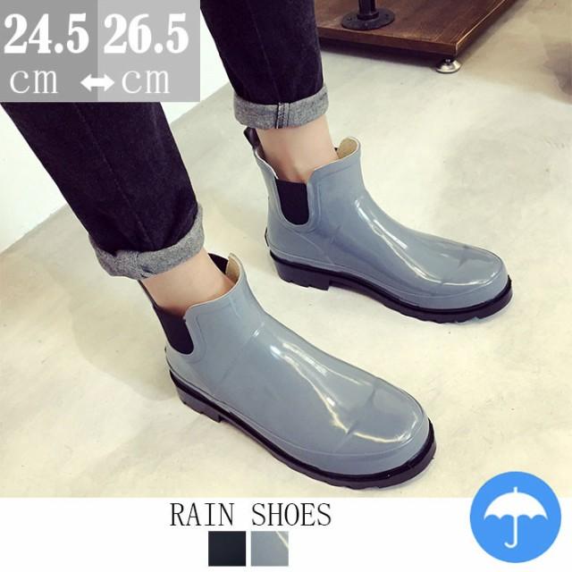 e684f6e9fb954d レインブーツ ショート メンズ サイドゴアブーツ ショートブーツ サイドゴア レインシューズ 防水 雨靴 ビジネス 紳士靴 ...