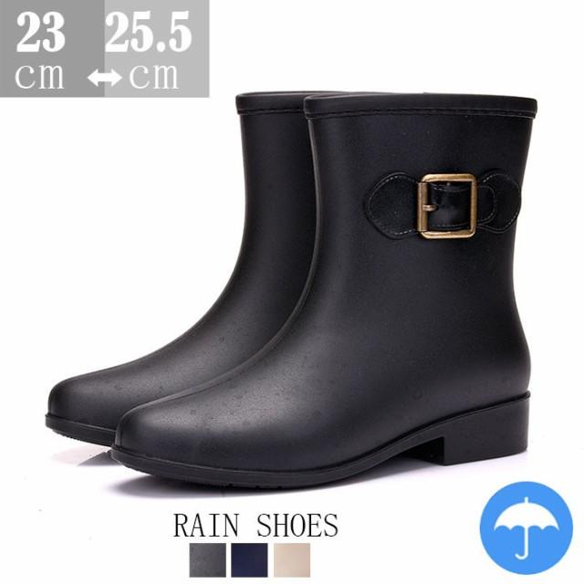 レインブーツレディース/レインシューズ/豪雨 大雨 梅雨 ラバーシューズ/防水/ローヒール 雨用 履きやすい 歩きやすい ショートブーツ