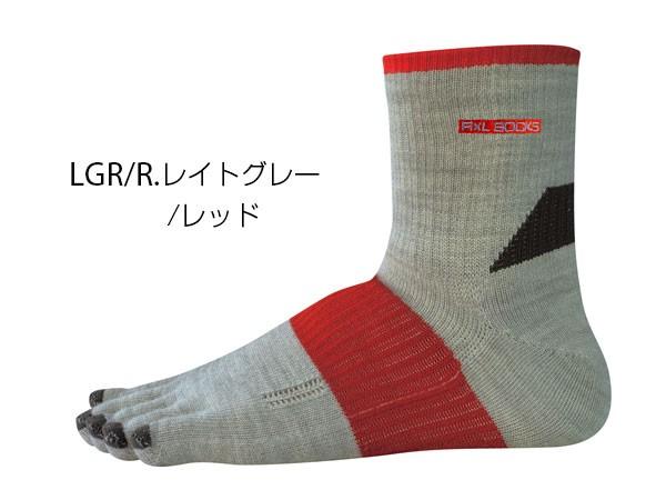 06806d67af6d6 アールエルソックス R×L 通販/正規品 おすすめ レディース 定番 メンズ 靴下 立体
