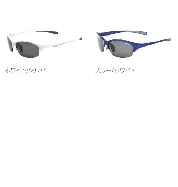 スポーツサングラス ES-S205-H