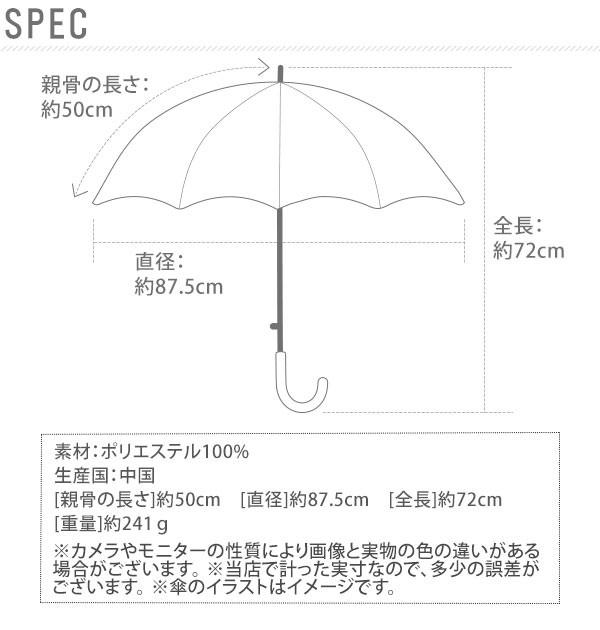 ATTAIN 晴雨兼用 手開き式長傘