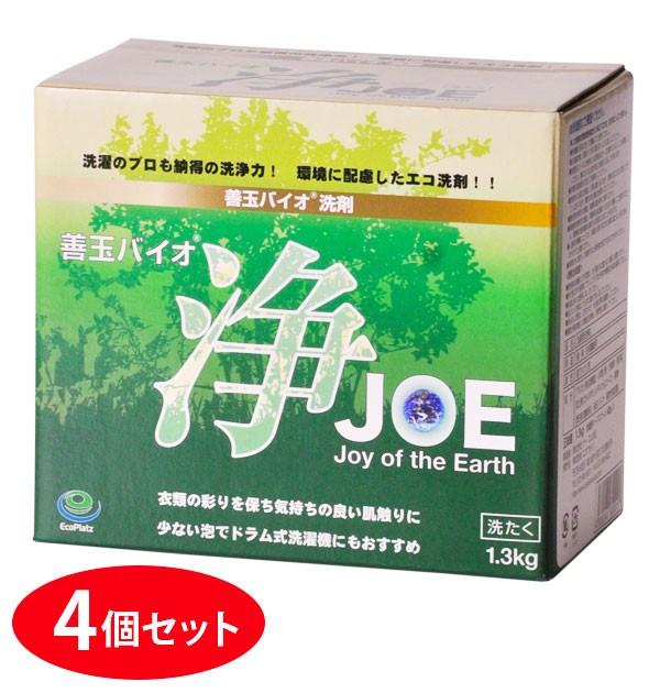 善玉バイオ洗剤 浄JOE 4個セット
