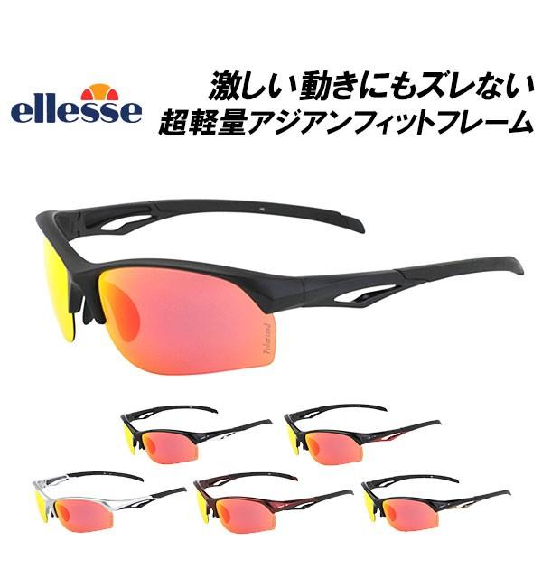 エレッセ スポーツサングラス ES-S204-N