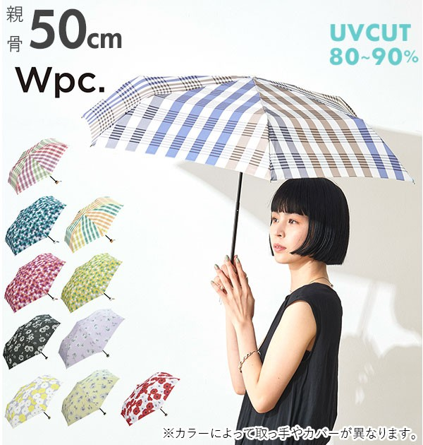 ワールドパーティー おりたたみ傘