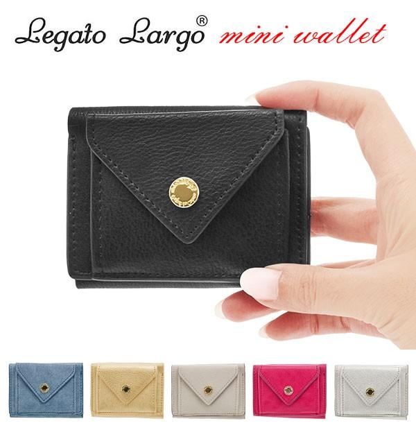 4fd961a9bcfb 三つ折り財布 レディース Legato Largo レガートラルゴ 通販 ミニ財布 財布 さいふ ミニ コンパクト かわいい