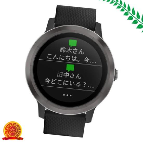 【新品】 活動量計 vivoactive3『日本正規品』 時計 スマートウォッチ GARMIN(ガーミン) 最大7日間連続稼働[選択不 GPS アクティブトラッカー-キッチン家電