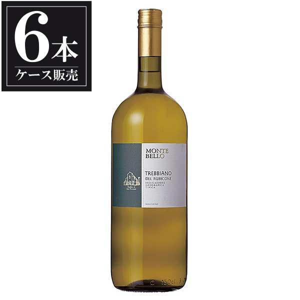 モンテベッロ トレッビアーノ 1.5L 1500ml x 6本 [ケース販売] [イタリア/白ワイン006414]