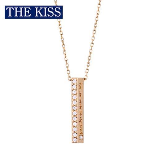 品質検査済 ペアネックレス 数量限定 THE KISS ザキッス パズル ネックレス レディース単品 アクセサリー カップル プレゼント 人気 ザキス キッス, ワインハウス DAIKEN 53cefb59