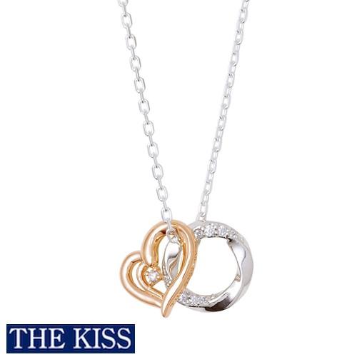 808b44db2dfc8b ペアネックレス THE KISS ブランド シルバー ダイヤモンド ネックレス レディース単品 アクセサリー プレゼント ザキス ザキッス キッス