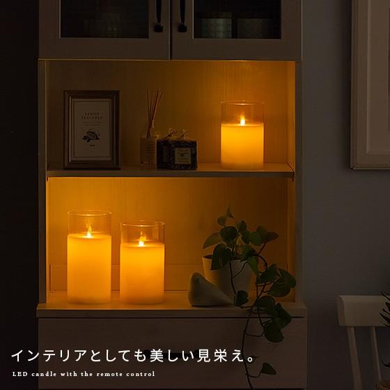 LED キャンドルライト 3点セット リモコン付 間接照明 寝室 ...