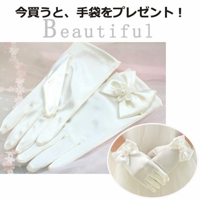 db4b16bba607e 今買うと、手袋をプレゼント ジュニアドレス 子供ドレス 女の子 ロング ...