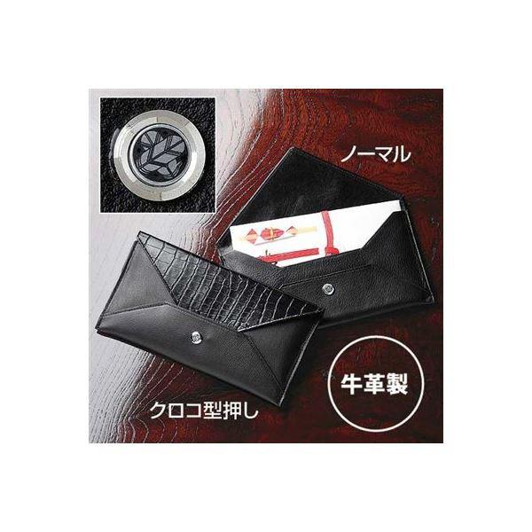 【日本製】家紋付 本革ふくさ ノーマル 7/丸に剣片喰 送料無料!