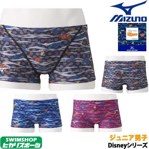 a2e83904fb3 競泳水着 ミズノ MIZUNO ジュニア男子 練習用 ショートスパッツ U-Fit ディズニー・ファインディング