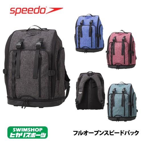 828d183bb10 スピード SPEEDO 水泳 ヘザードフルオープンスピードパック リュック バックパック 2019年春夏