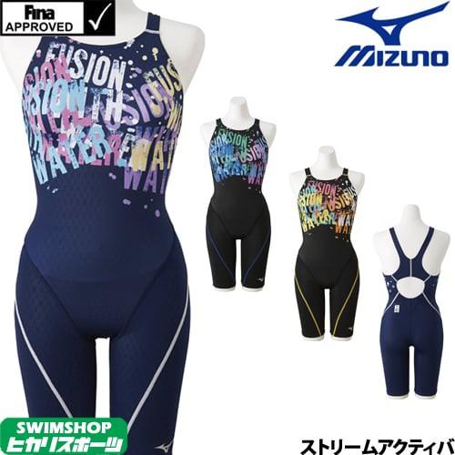 146d4b385ac 競泳水着 ミズノ MIZUNO レディース fina承認 ストリームアクティバ ハーフスーツ(オープン) ストリームフィット