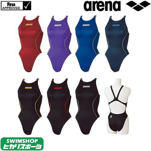 d360ca1a7d8 競泳水着 アリーナ ARENA レディース リミック クロスバック X-PYTHON2 ARN-7021W
