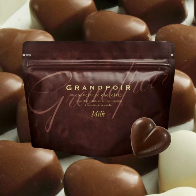 グランポワール 砂糖不使用チョコレート ダーク, ミルク 各種2袋 (糖質ゼロ 糖質オフ 低糖質 糖質制限 糖質カット 無糖 ヘルシー 低GI)