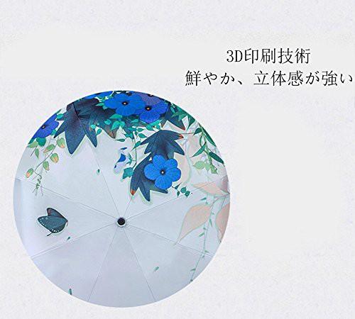 Leksaker 折り畳み傘  レディース 晴雨 兼用 UV カット  遮光 日傘 折傘 綺麗な蝶と花柄  防水性がいい 折りた