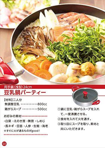 seiei クレッシェンド 両手鍋(浅型) 24cm 17829
