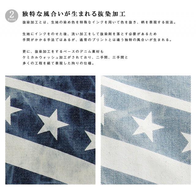 【送料無料】 2WAY 折り返し クラッチバッグ デニムコンビクラッチバッグ 星条旗抜染加工 REGISTA レジスタ