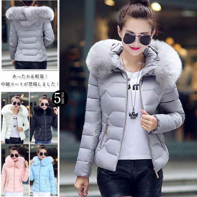 中綿コート ショート丈 レディース フェイクファー 中綿コート コート 中綿 コート ジャケット 防寒 軽量 アウター