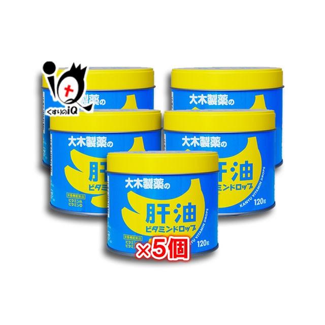 肝油 【栄養機能食品】 ビタミンA 大木製薬 ビタミンD 120粒 ビタミンドロップ バナナ風味