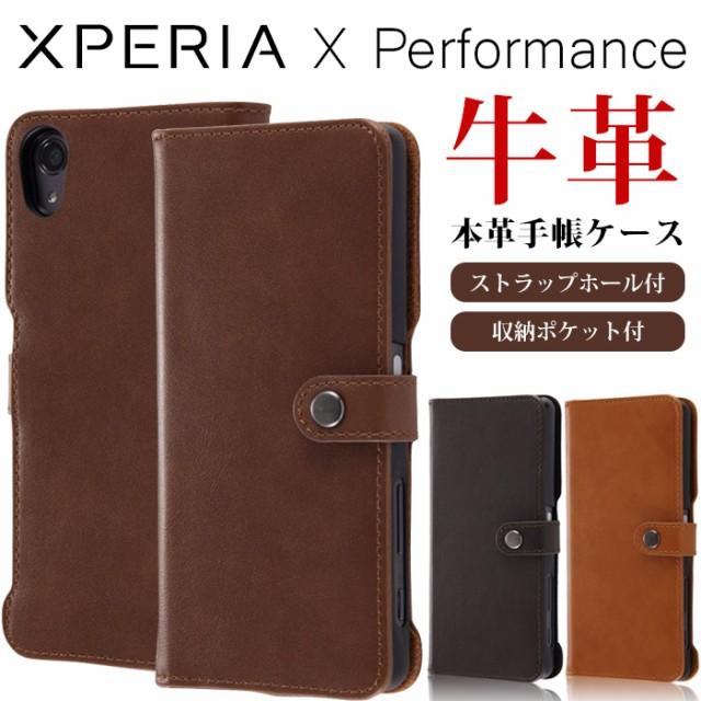 1311f67203 xperia x performance 手帳型ケース 本革 スナップボタン エクスペリアxパフォーマンス スマホケース SO-