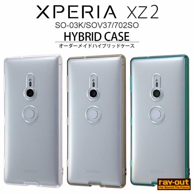 91fc75b186 スマホケース xperia xz2 ケース ハイブリッド エクスペリアxz2 カバー ハイブリッドケース クリア ストラップホール SO-03K