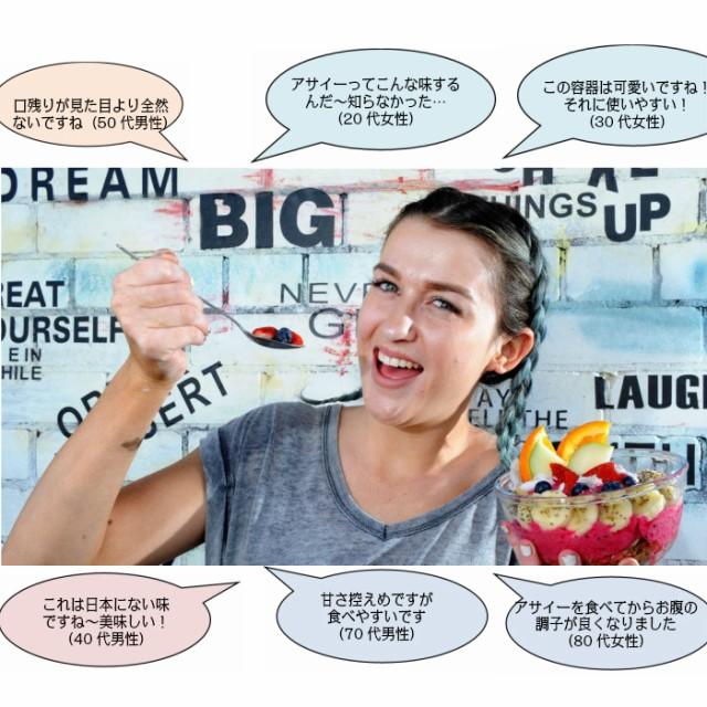 【送料無料】 冷凍 アサイー&クプアス 200g×6個入り セット スーパーフード アイス スムージー アサイーボウル ボール美容 健康 栄養