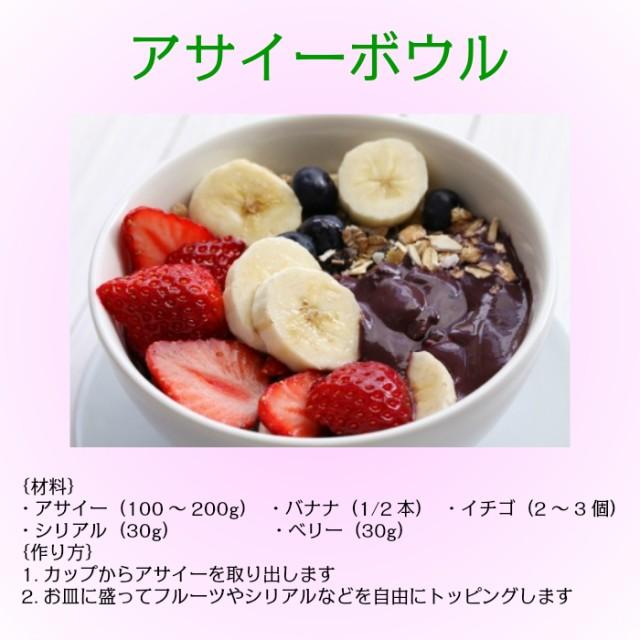 【送料無料】 冷凍 アサイーミックス 500g×3個入り セット スーパーフード アイス スムージー アサイーボウル ボール美容 健康 栄養