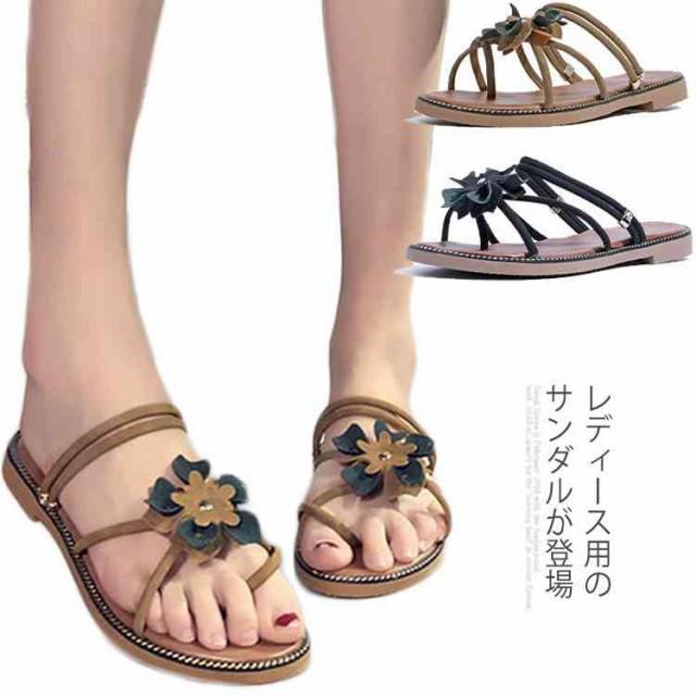 サンダル レディース ぺったんこ PU ビーサン スリッパ 花柄 ミュール 女性用 シューズ 夏物 リゾート 靴 可愛い くつ