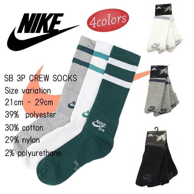 ed4cb83497b23a NIKE (ナイキ) ソックス 3足組 靴下 メンズ レディース ジュニア 3P クルーソックス fo