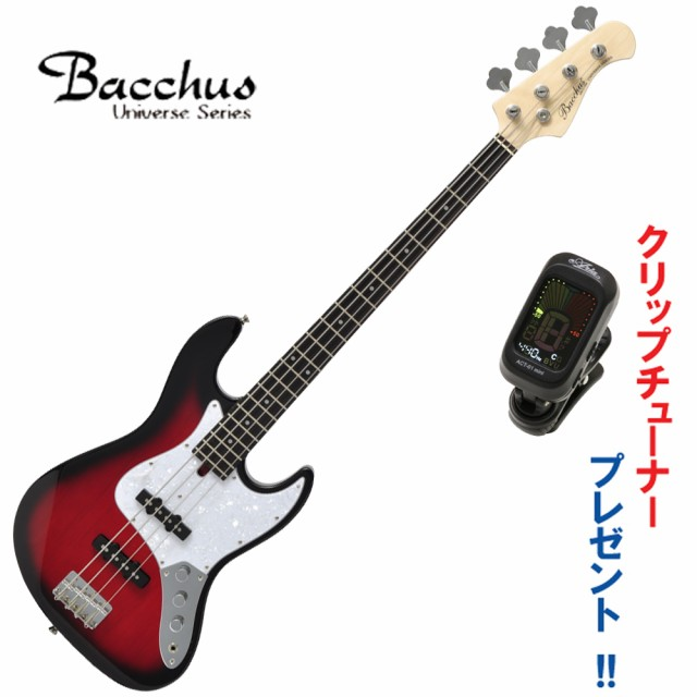 バッカスのジャズベースタイプ|Bacchus / WJB-330R TRS(トランスレッドサンバースト)|クリップチューナー・プレゼント中!