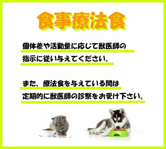 【ヒルズ】犬用 i/d 【小粒】3kg×4 ドライ ドッグ フード【療法食】消化ケア